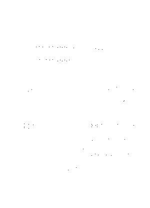 Tobari202008274