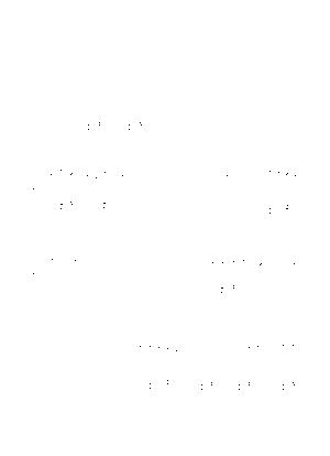 Tobari202008313