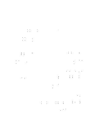 Tobari202009052