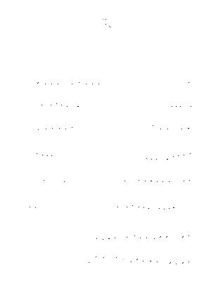 Tobari202012052