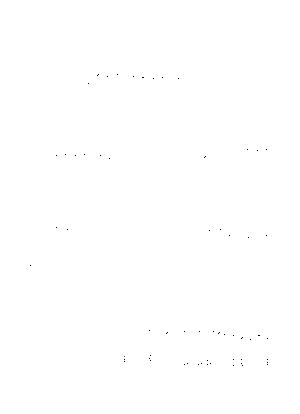 Tobari2021093010