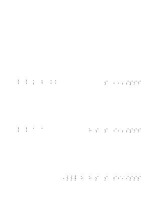 Tomo0043