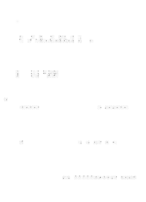 Tomo0054