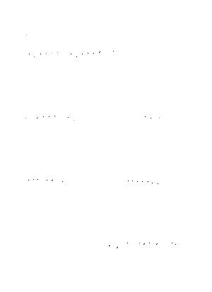 Tomo063