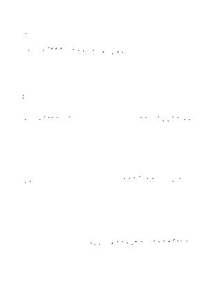 Tomo065