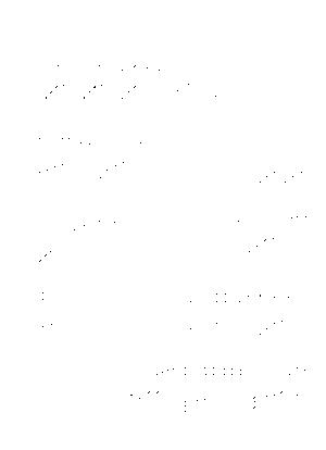 Towa02