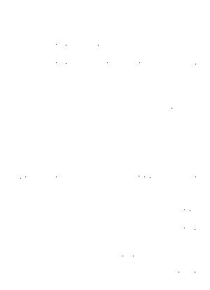 Tsubasa m5