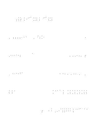 Tsugarukaikyouukulele