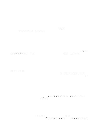 Tsuisou 005