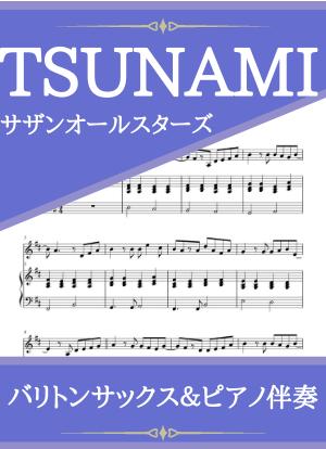 Tsunami09