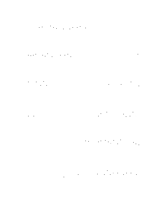 Twd0011