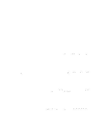 Twd0024