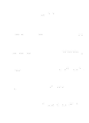 Twd0033
