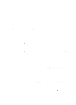Tyaironokobin