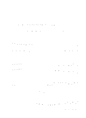 Uchidaya010