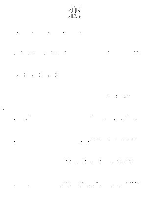 Uedatatsuru000001