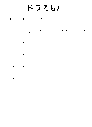 Uedatatsuru000003