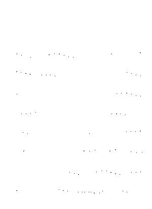 Uewo20200315bb
