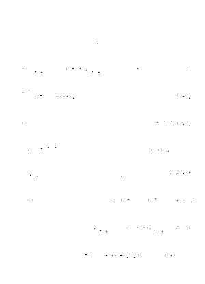 Uewo20200315c