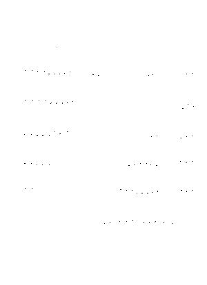 Uisu20210208c 1