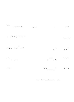 Uisu20210208eb