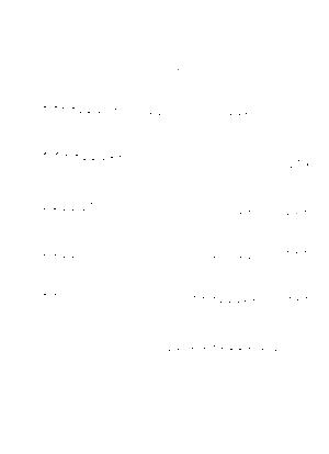 Uisu20210208g