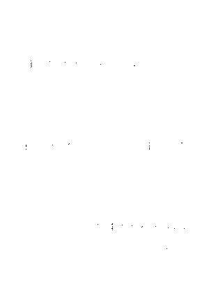 Uk 002
