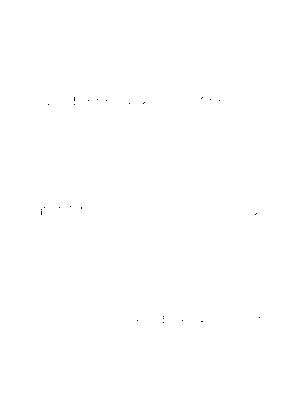 Uk 003