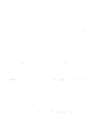 Ukechord05301