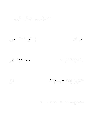 Ukuswitch001
