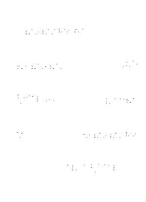 Ukuswitch008