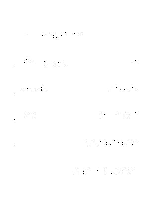 Ukuswitch011