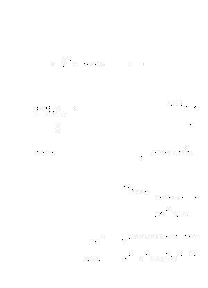 Umgm002