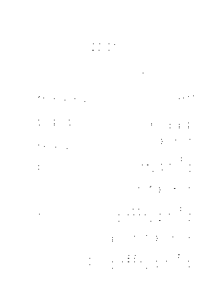 Umgm008