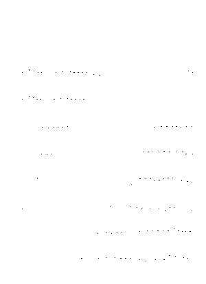 Umino20200830bb