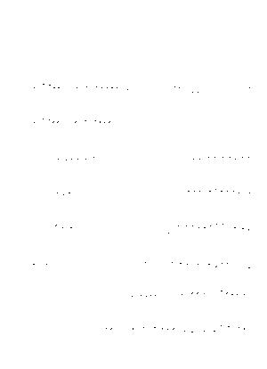 Umino20200830c