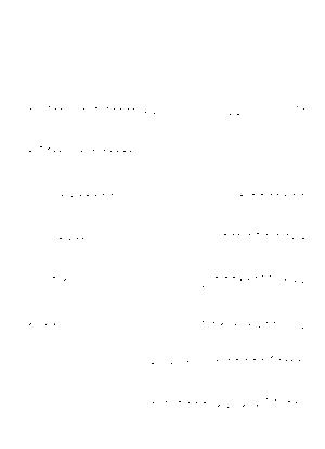 Umino20200830eb