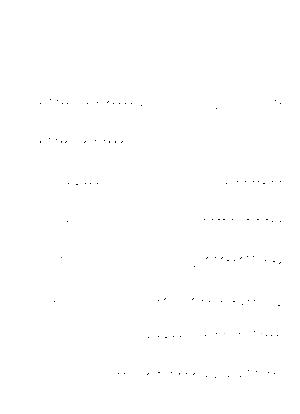 Umino20200830g
