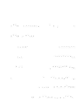 Umino20200830org