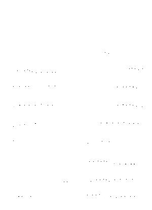 Unja20200823bb