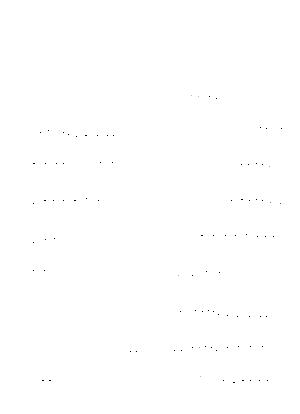 Unja20200823c