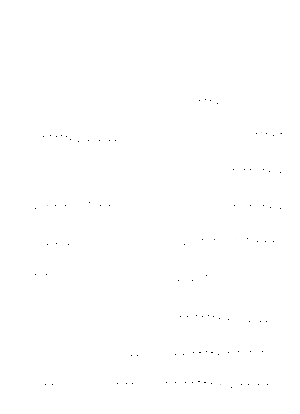 Unja20200823g