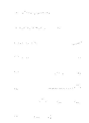 Us001
