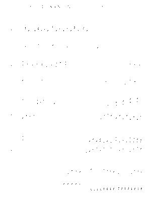 Uscore c005