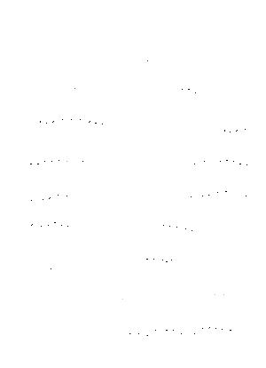 Uso20210307c