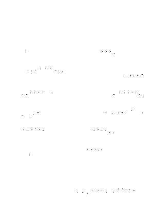 Uso20210307c1
