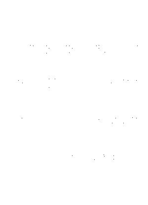 Usotsuki tab