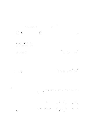 Usseewa piano1