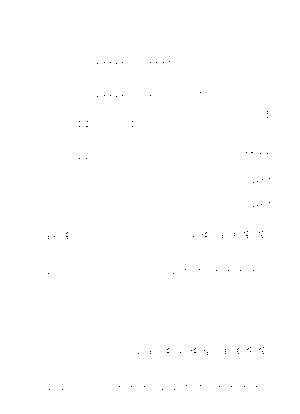Usseewa rendan