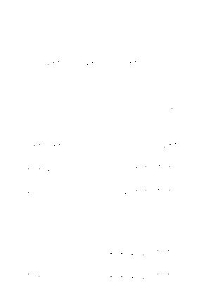 Va0005